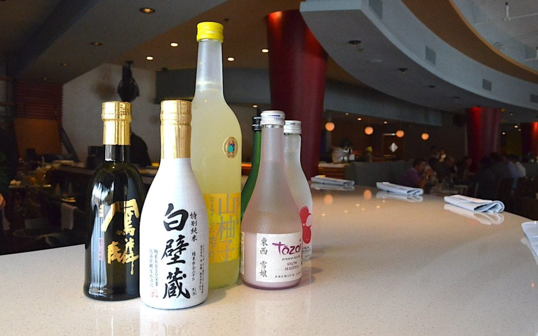 How to Drink Sake: The Ultimate Guide, Part I